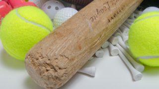 高校野球で木製ではなく金属バットを使う理由