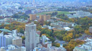 日本ハム球場移転②候補地、北広島市、北海道大学、八紘学園について