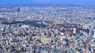 日本ハム球場移転③北大が本格的に協議開始した理由。現実的に可能?