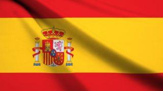 スペイン代表セルジ・ロベルトのプレースタイルは?バルセロナらしい知性を持つ万能選手