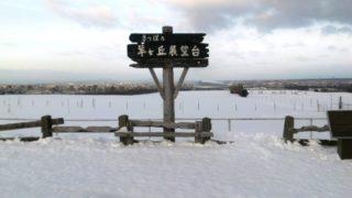 日本ハム球場移転⑥日本ハムが来る前の札幌ドーム経営はどうだったのか?